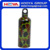 600ml Aluminum Water Bottle/Sport Bottle/Camouflage Bottle