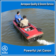 SANJ Powerful Jet 2 person rowing Canoe and kayak