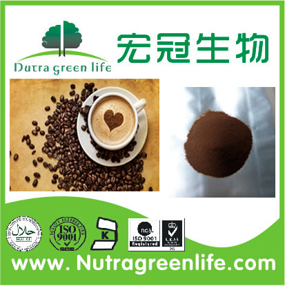 Spray Dried Instant Coffee For Drink