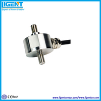 Ligent Miniature Compression And Tension Load Cell 5-1000KG