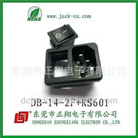 manufacturing DB-14-2F+RS601 solar charger with ac wall socket