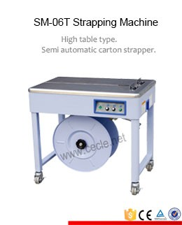 semi automatic strapping machine price