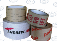 popular water activated custom printed kraft paper tape free samples JLN-1102