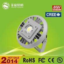 3 years warranty waterproof IP65 12 volt led flood light 40w led flood light