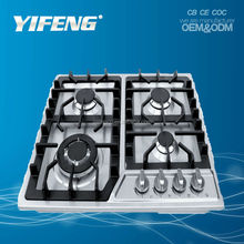 2015 hot sell royal gas cooker with enamel pan support YF-6146