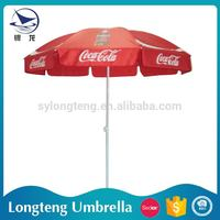 Top quality Eco-friendly Sun protection 8 steel ribs umbrella for fishing boat