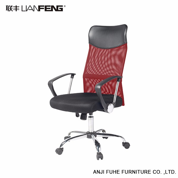 Beautiful red backrest mesh office chair
