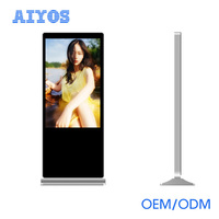 Indoor android all in one kiosk /floor standing digital signage totem with Android system