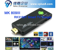 Vplus 32-5RAndroid 4.4 Quad Core Wifi Display Rockchips 3128 Smart TV Dongle