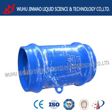 double socket pipe fitting suit for PVC pipe