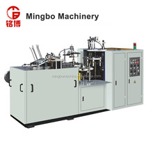 MB-A12 automatic disposable single pe coated hot tea paper coffee cup making machine manufacture