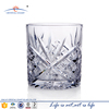 double old fashioned designer whiskey glass engraved whiskey glass