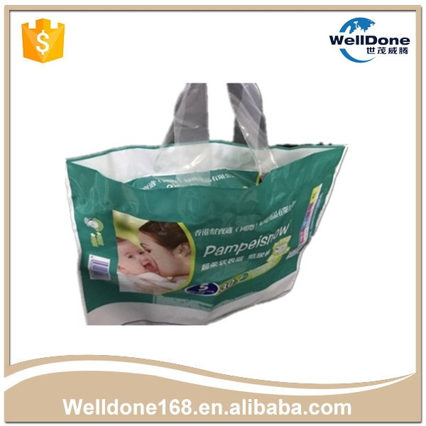 Heat Seal Plastic Side Gusset Packaging Bag for Sanitary Napkin