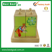 Hot sale educational new design wooden block