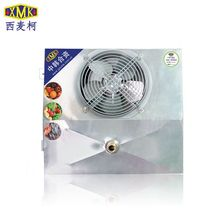 DE refrigeration cabinet air cooler for small cold room