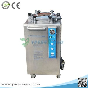 Cheap vertical mobile pressure steam hospital autoclave sterilizer