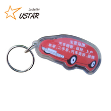 Printing your own logo acrylic keyrings, clear plastic car acrylic keychains