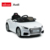 Rastar Audi TTS 2.4G child electric car toy Ride On Cars four wheels remote stroller baby toy car