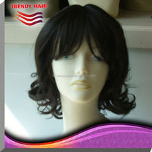 Korean Original Fiber Hair Wig A-631(4#)