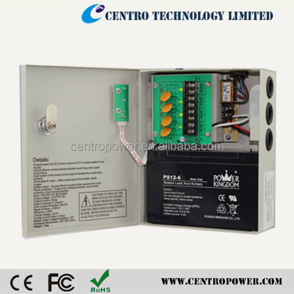 AC DC Constant Voltage CCTV power supply 12v battery powered cctv supply