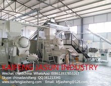toilet bath laundry bar soap production line, soap plant finishing line, soap manufacturing equipment