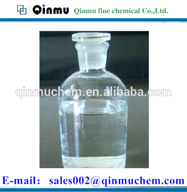 Flavour &Fragrance Intermediates Pyrrole CAS:109-97-7 purity99%