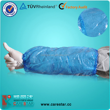 China Supplier Medical Surgical Waterproof arm sleeve