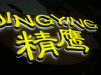 Custom Designled Acrylic Led Letter Advertising Sign for Store