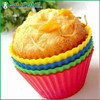 /product-gs/kitchen-gadgets-2015-non-stick-cookware-cake-pan-diy-cake-mold-fda-cake-cup-1987252386.html