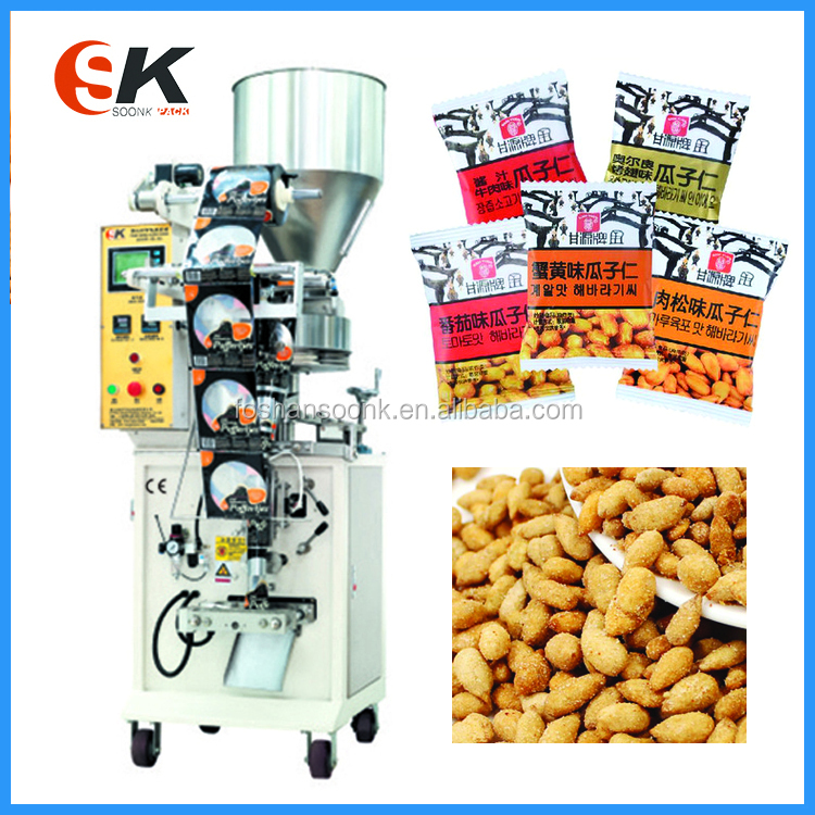 Automatic Packing Bag Vertical Granule Packaging Machine