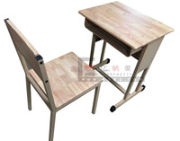 School library furniture single seat school chair with desk, wooden college school desk and chair