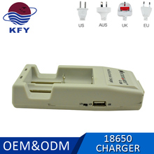 Multi-functional smart usb port li-ion battery charger 18650