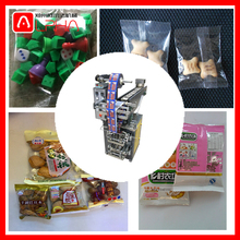Packaging Machine Price/Almonds Packing Machine