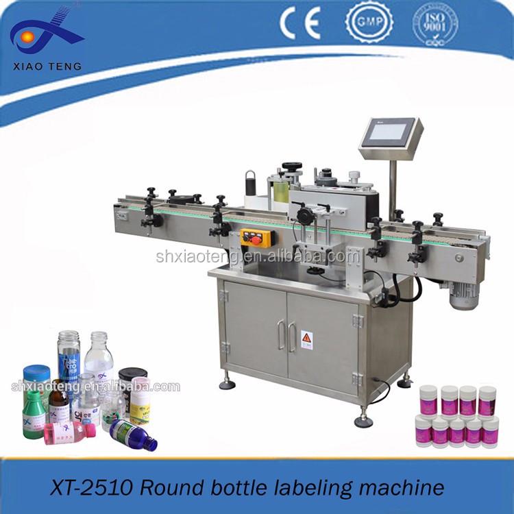 XT-2510 Round bottle labeling machine