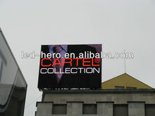 hero 2012 P16 outdoor advertising led video wall