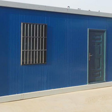 Sandwich panel quick install movable container house for sale