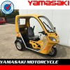 best sell tricycle 50cc gasoline 3 wheel vehicle for passenger
