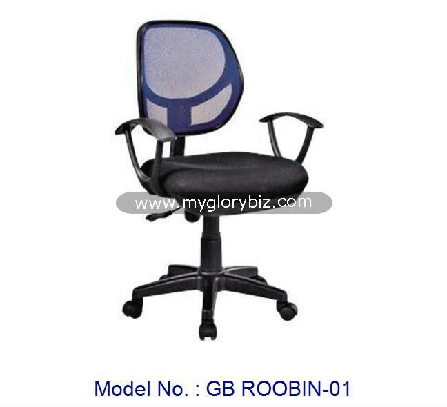 Office Chair, Secretary Chair, Modern Office Chair