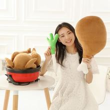 1pc 45cm/60cm Simulation Fried Chicken & Green Onion & Drumstick Plush Toys Soft Staffed Chicken Pillow Cushion Creative Gift