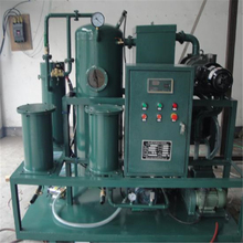 chongqing ZLA-30Two-Stage Vacuum Oil Purifier Series/transformer oil purifier/insulating oil recycling machine