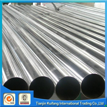 HS code for 201/304/316L polished welded pipe stainless steel