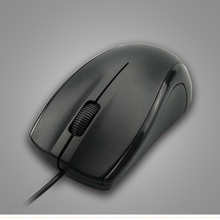 New fashionable stylish good price wireless mouse