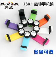 colourful 360 degrees rotation cell phone accessory