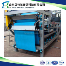 sludge concentrating and waste water dewatering machine for paper/chemical/textile slurry dewatering