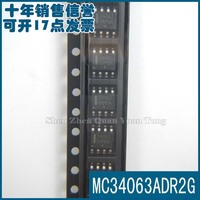 new electronic ic MC34063A