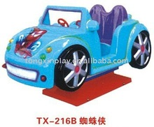 motorized kids ride on cars TX-216B