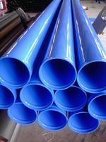 pe/plastic coated corrosion resistance spiral welded carbon steel pipe for natural gas