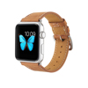 BRG 38mm 42mm genuine leather watch strap for apple watch band