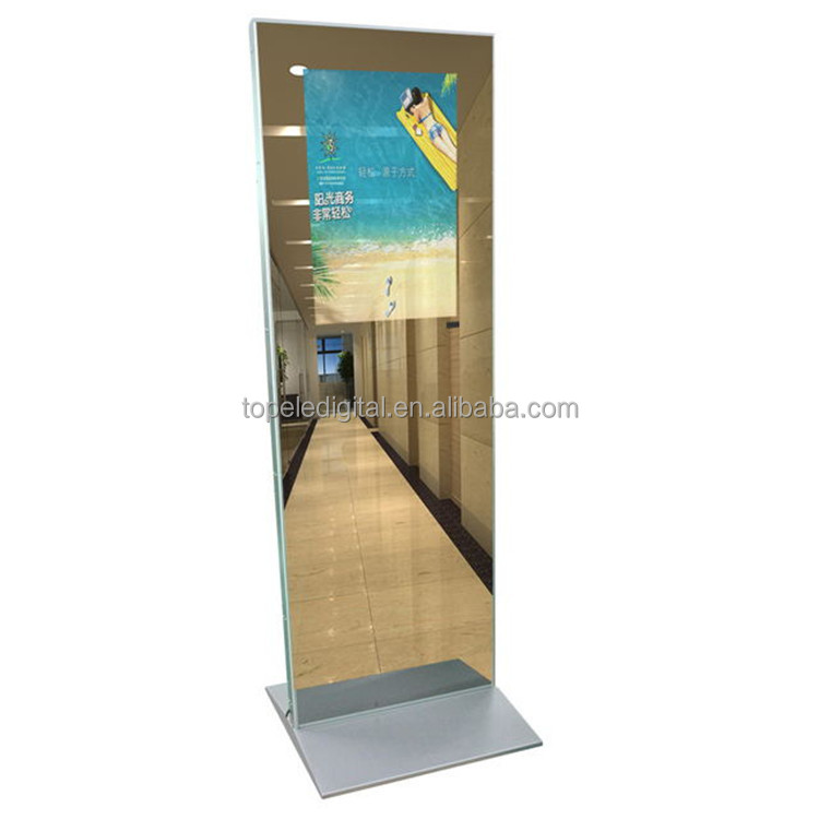 Photo booth stand 24''floor standing magic mirror lcd kiosk ,customized splendid lobby multimedia lcd photo booth