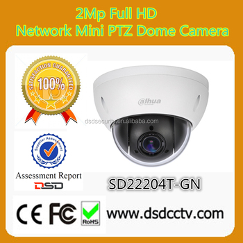 NEW Dahua SD22204T-GN 2Mp Full HD Network PTZ Dome Camera,best price